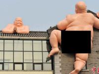 Patung Budha Telanjang
