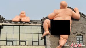 317801-naked-buddha