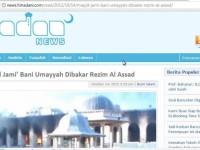Siapa Penghancur Masjid Umayah?