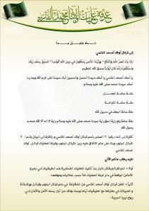 Libya #3