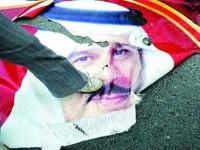 Oposisi: Rezim Bahrain Tidak Memberi Obat-obatan untuk Tahanan