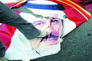 emir bahrain