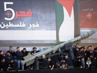Hizbollah, Iran dan Ancamannya bagi Israel