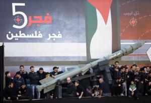 hizbollah missile