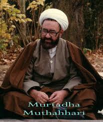 muthahhari
