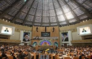 Suasana MTQ Internasional di Teheran, Iran