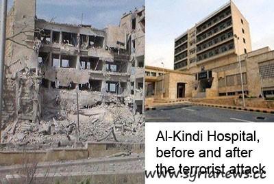 Al-Kindi-Hospital
