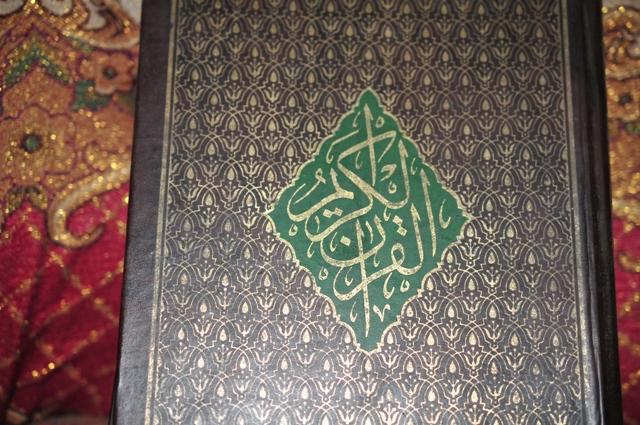 AlQuran 2
