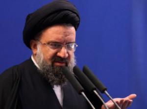 Ayatollah-Seyyed-Ahmad-Khatami