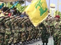Hizbullah Temukan Dokumen Penting Gerilyawan Bersenjata Suriah