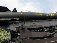 Rudal Iran di Luar Pembahasan: Rusia
