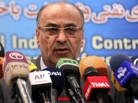 Iran Berambisi Tarik Investasi $100 Miliar
