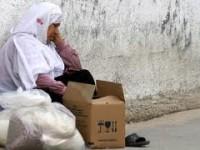 perempuan Gaza