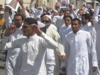 UU Baru Saudi: Reformasi adalah Terorisme