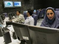 Amerika Cabut Sementara Sanksi atas Media Iran
