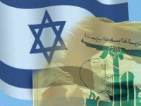 Israel Siaga Tinggi Menyusul Sumpah Hizbullah