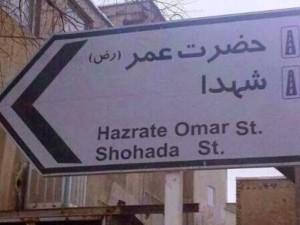 jalan khalifah umar