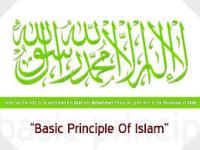 Bahaya Takfirisme dalam Pandangan Sayid Muhammad Alwi al-Maliki