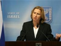 Kabar Panas di Israel: Palestina Akui Israel Negara Yahudi?