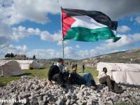 Palang Merah Internasional Protes Israel