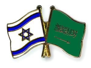 Arab Saudi Israel 2