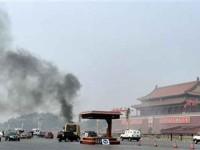 Cina Diguncang Rangkaian Serangan Bom
