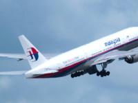 Malaysia Hentikan Pencarian Pesawat MAS di Laut Cina Selatan