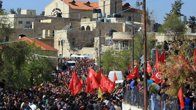 Palestina Tepi Barat