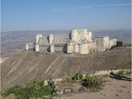 Qal'at al-Hisn