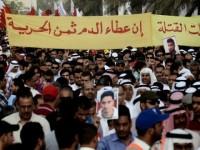 Penganiayaan Tahanan Politik Picu Unjuk Rasa Baru di Bahrain