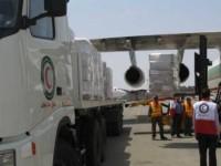 Iran Kirim Bantuan untuk Muslim Afrika Tengah