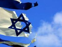 Israel: Dua Roket Ditembakkan ke Golan