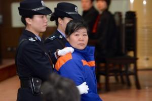 china trafficking