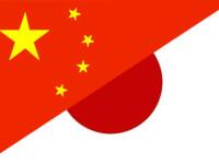 Jepang Kejar Pesawat Cina di Laut Cina Timur