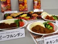 Makanan Halal dan Mushalla di Chubu Airport, Jepang