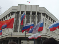 Parlemen Krimea Putuskan Gabung dengan Rusia