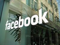 Facebook akan Buka Kantor di Indonesia