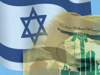 Israel: Cegah Hizbullah Membalas Serangan Kami