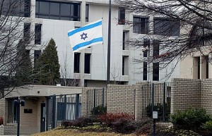 israeli_1989803c