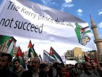 Aktivis Yordania Serukan Boikot Produk Israel