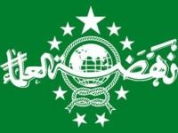 AS Minta NU Tingkatkan Peran untuk Perdamaian Timur Tengah