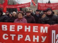Massa Pro-Rusia Kuasai Donetsk, Militer Ukraina Membelot