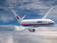 Media Iran Angkat Teori Pembajakan MH370 oleh AS dan Sekutunya
