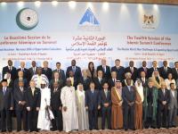 Mesir Boikot Qatar dan Turki dalam KTT Islam