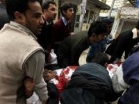 Serangan Mematikan di Pengadilan Pakistan, 11 Tewas