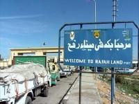 Mesir Buka Pintu Perbatasan Rafah Selama Tiga Hari