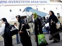 TKW dari Arab Saudi dipulangkan (foto:antara)