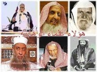 Gerakan Salafi Kontemporer (3) : Dari Timur Tengah Hingga Indonesia