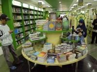 3 Juta Judul Buku Saku Islam di Pasar Bermuatan Ekstrim