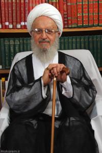 Grand Ayatullah Nasir Makarim Shirazi